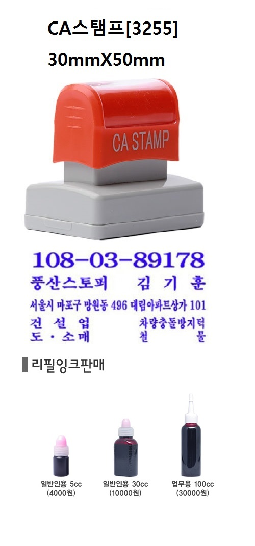 1413767593_l1.jpg
