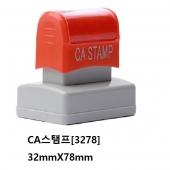 만년스탬프 CA3278[CA스탬프/중국]