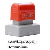 사업자명판 CA3255(2도)[CA스탬프/중국]