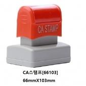 만년스탬프 CA66103[CA스탬프/중국]