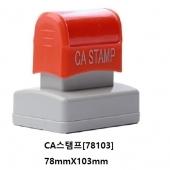만년스탬프 CA78103[CA스탬프/중국]